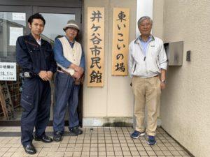 【AFTER】公民館 看板新規取付 保護剤塗布工事